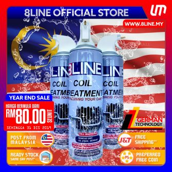 Shopee-8Line-Coil-Treatment-Shopee